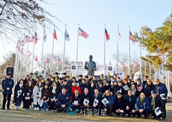 고 해리 S. 트루먼 미국 33대 전 대통령 47주기 추모식이 열렸다.