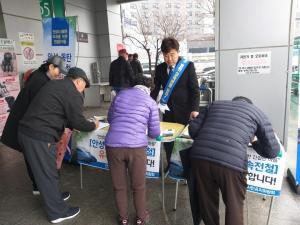 '안성-동탄 고속전철' 유치 서명운동 시작