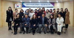 안산시, 어린이집 '부모모니터링단' 사업 보고회