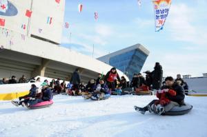 성남시, 종합운동장 스케이트장 12월 14일 개장