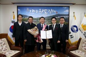 허성곤 김해시장, 재향군인회 '향군대휘장' 수상
