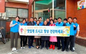 경북관광공사, 무료급식소 한끼 나눔 봉사활동