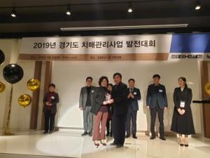 성남중원구보건소, 치매관리사업 '우수기관'