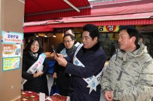 박준희 구청장, 전통시장 방문 관악사랑상품권 홍보