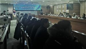 오산시 정월 대보름 행사 본격 준비...시민추진단 1차 회의 개최
