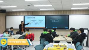 세종교육청, TV형 전자칠판 구축