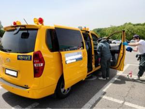 성남시, 드라이브 스루 차량 방역 서비스