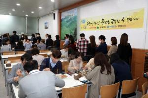 강북구, 수산물 소비촉진 동참