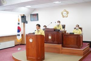 인천강화군의회, 제262회 제1차 정례회 개회